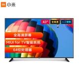 Redmi电视 A43 43英寸全高清大内存1GB+8GB人工智能网络液晶卧室平板教育电视显示器红米L43R6-A