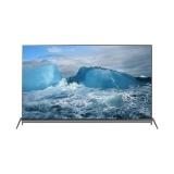 海尔(Haier)58T91 58英寸4K超高清  人工智能  外置独立音响 液晶电视2+16G (线下同款)