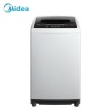 美的(Midea)波轮洗衣机全自动 6.5公斤 专利免清洗十年桶如新 10分钟快洗 一键脱水MB65V31
