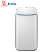 海尔(Haier)3.3公斤波轮儿童迷你洗衣机全自动 婴儿洗衣机 小 宝宝 高温蒸汽烫洗 自编程EBM33-R178