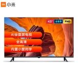 小米全面屏电视 43英寸 E43A 全高清 内置小爱 1GB+8GB 教育电视 AI人工智能网络液晶平板电视 L43M5-FA