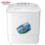 澳柯玛(AUCMA)8公斤半自动洗衣机 大容量双缸双桶波轮 宿舍租房家用 洗脱分离 脱水甩干机 家电XPB80-2118S