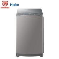 海尔(Haier)直驱变频波轮洗衣机全自动 双动力防缠绕 10KG可洗真丝XQS100-BZ866天沐系列顶开式