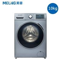 美菱 (MeiLing)10公斤LED触摸 钛晶灰 变频 内筒无缝焊接1400转精控智能洗衣机MG100-1431BGX(线下同款)