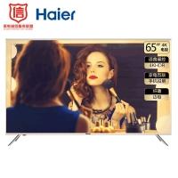 海尔 (Haier)LS65A51 65英寸 4K超高清 人工智能 语音遥控 金属边框LED纤薄液晶电视16G大内存