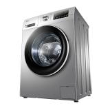 海尔(Haier) 滚筒洗衣机全自动 10公斤纤维级蒸汽洗烘一体变频 空气洗下排水EG10014HBX19SU1JD