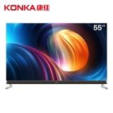 康佳(KONKA)OLED55V1L 55英寸 自发光全面屏 AI远场语音 哈曼卡顿音响 智能平板有机电视机