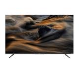 创维(SKYWORTH)65G25 65英寸4K超高清全面屏人工智能语音网络平板电视(线下同款)