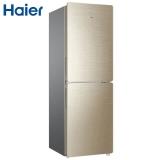 海尔(Haier)170升风冷定频两门冰箱 BCD-170WDPT企业购