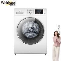 惠而浦(whirlpool)8公斤洗烘一体全自动变频滚筒洗衣机静音分段加热白色WF80BHE875W