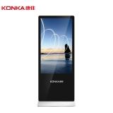 康佳(KONKA)49英寸 SA49F 落地广告机一体机数字标牌高清网络安卓液晶显示屏