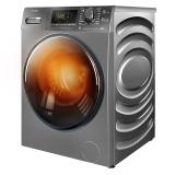 容声(Ronshen) 滚筒洗衣机洗烘一体全自动 10公斤大容量 变频 空气洗 快洗烘 钛晶灰 RH100D1256BYT