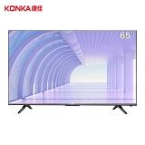 康佳(KONKA)65X5 65英寸 4K超高清 全面屏 远场语音 AI人工智能 2+16GB内存 网络平板液晶教育电视