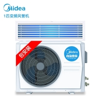 美的(Midea)风管机一拖一 大1匹家用中央空调 智能变频大1匹嵌入式 6年包修 0元安装 GRD26T2W/BP2N1-TR