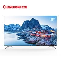 长虹 55D4P 55英寸超薄无边全面屏 4K超高清 手机投屏 智能网络 教育电视 平板液晶电视机(黑色)