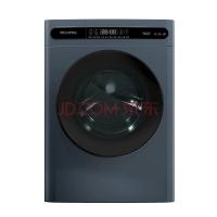 美菱(MeiLing) G100M14528BX 十分薄变频滚筒洗衣机全自动 10公斤大容量  超薄  (线下同款)