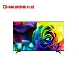 长虹 CHANGHONG 32H6GF 32英寸商用酒店电视 高清超薄家用液晶电视