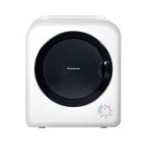 松下(Panasonic) 2公斤恒温家用滚筒干衣机烘干机 即干即穿 速干免熨烫 远离梅雨天NH-20B2T
