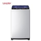 统帅(Leader)海尔7公斤洗衣机全自动波轮 智能称重 漂甩二合一洗衣机自营@B70M2S