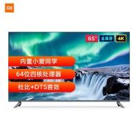 小米全面屏电视 65英寸 E65C 4K超高清 HDR 内置小爱 2GB+8GB 教育电视 AI人工智能网络平板电视 L65M5-EC