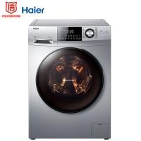 海尔(Haier)水晶 8公斤斐雪派克直驱变频滚筒洗衣机  智能APP控制  精准投放 EG8014BDX59SDU1