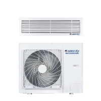 格力(GREE)大1匹 定频冷暖 风管机 液晶线控 包安装 FGR2.6/C1Na