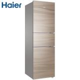 海尔(Haier)218升风冷定频三门冰箱 BCD-218WDGS