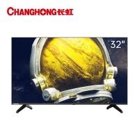 长虹 32D4PF 32英寸智能网络全面屏教育电视 4K解码 蓝光高清 手机投屏 平板液晶电视机(黑色)