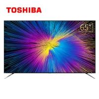 东芝(TOSHIBA)65U6900C 65英寸 4K HDR高色域 AI人工语音智能 32G大内存液晶教育电视机 京品家电