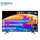 创维(SKYWORTH)65V60 65英寸 4K超高清 薄款 教育电视 2+16G内存 支持投屏 酷开AI系统 智慧电视