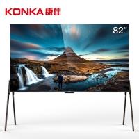 康佳(KONKA)LED82K1 82英寸 4K超高清 超薄蓝牙AI远场语音人工智能液晶平板电视机