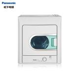松下(Panasonic) 4.5公斤恒温烘干干衣机 衣物蓬松舒适 防皱 即干即穿  NH45-19T灰色(线下同款)