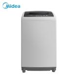 美的(Midea)波轮洗衣机全自动 5.5公斤 迷你洗衣机 一键桶自洁 品质电机 不锈钢内桶 MB55V30