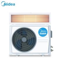 美的(Midea)风管机一拖一 1匹智能家电家用中央空调专卖店专供 裸机不包安装 GRD26T2W/BP2N1-TR专卖店专供