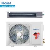 海尔Haier 3匹变频风管机1级能效 一拖一3p中央空调1级能效全直流变频自清洁KFRD-72NW/64DDA21Z(线下同款)