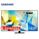 三星(SAMSUNG)55英寸 Q80T 4K超高清 全面屏 HDR 物联IoT 人工智能 教育资源液晶电视机QA55Q80TAJXXZ