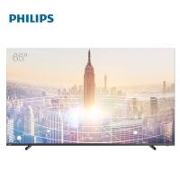 飞利浦(PHILIPS)65英寸 4K超清 HDR 2+16G 杜比解码 网络智能投屏商用液晶电视机/广告机65HUF6965/T3
