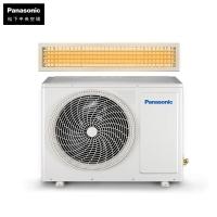 松下 Panasonic 1匹定频冷暖风管机 家用中央空调 传奇PLUS系列 CS-A9D0A29W