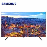 三星(SAMSUNG)75英寸 TU8800 4K超高清 HDR AI智能 教育资源液晶电视机UA75TU8800JXXZ