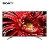 索尼(SONY)KD-65X8500G 65英寸 4K超高清 HDR 智能网络 液晶平板电视 人工智能语音 安卓8.0 蓝牙/WiFi
