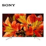 索尼(SONY)KD-43X8500F 43英寸 4K超高清 HDR 智能液晶平板电视 安卓7.0 蓝牙/WiFi
