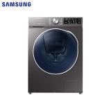 三星(SAMSUNG)WD90N64FOOX 9公斤家用大容量 变频洗烘一体滚筒全自动洗衣机 灰色