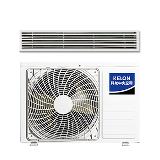 科龙(KELON)风管机一拖一 3匹中央空调变频家用 卡机嵌入式 0元安装  6年包修 KFR-72FW/JFBp-(2N01)