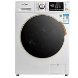 美的(Midea)10公斤洗烘一体 变频滚筒洗衣机 速风蒸汽烘干 京东微联控制 白色 MD100V71WDX