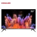 康佳(KONKA)LED50G300E 50英寸 4K超高清 全面屏 AI智能语音 2GB+16GB大内存 网络平板液晶教育电视机