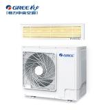 格力(GREE) 2匹 一拖一风管机 冷暖变频 客厅2p 家用中央空调 隐藏安装(FGR5Pd/C1Na)
