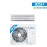 格力(GREE)2匹变频冷暖超薄静音风管机 6年包修 环保冷媒? 家用中央空调  FGR5Pd/C1Na