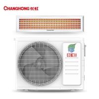 长虹 CHANGHONG风管机新一级能效一拖一3匹家用中央空调全直流wifi智能变频包安装CHR72FW/DBR1