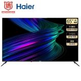 海尔(Haier) 65R1(PRO) 65英寸 AI声控 智慧屏 超清8K解码 金属全面屏 人工智能 LED液晶教育电视2+32G