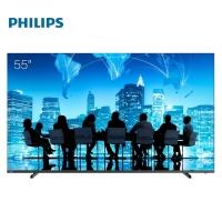飞利浦(PHILIPS)55英寸 4K超清 HDR 2+16G 杜比解码 网络智能投屏商用液晶电视机/广告机55HUF6965/T3